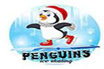 لعبة البطريق 3 لعبة البطريق اون لاين