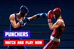 لعبة ملاكمة بدون روابط